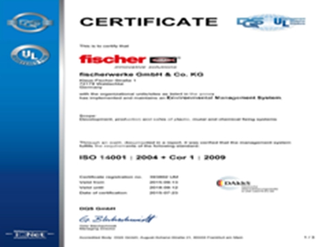 Anchor System Certificate ISO 14001	(工程部)